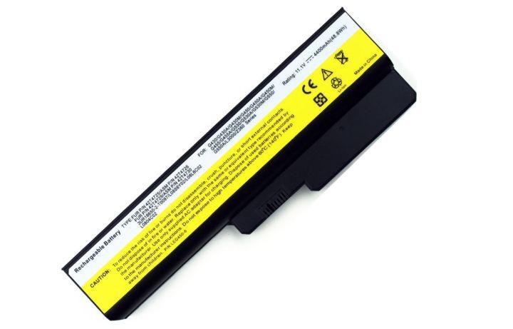 Lenovo G550 - Laptop Battery